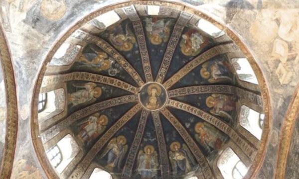 Экскурсия по Византийским и Османским Реликвиям