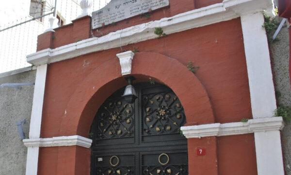 Єврейська Спадщина в Стамбулі