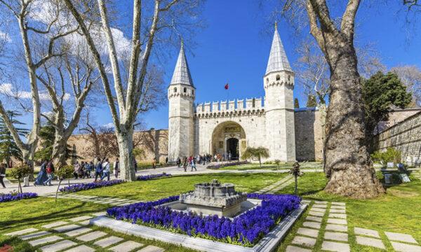 Османські Реліквії