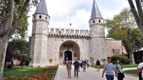 El Museo del Palacio Topkapi